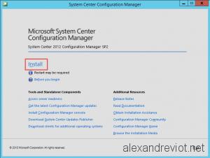 SCCM 2012 SP2 Install