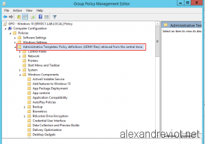 GPMC ADMX Files