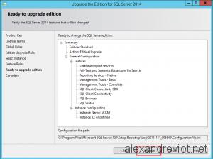 Edition Upgrade Validation
