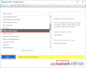 Mailbox Import Export role