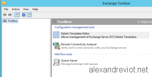 Exchange Toolbox